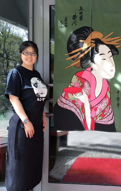 Yuki Zhang