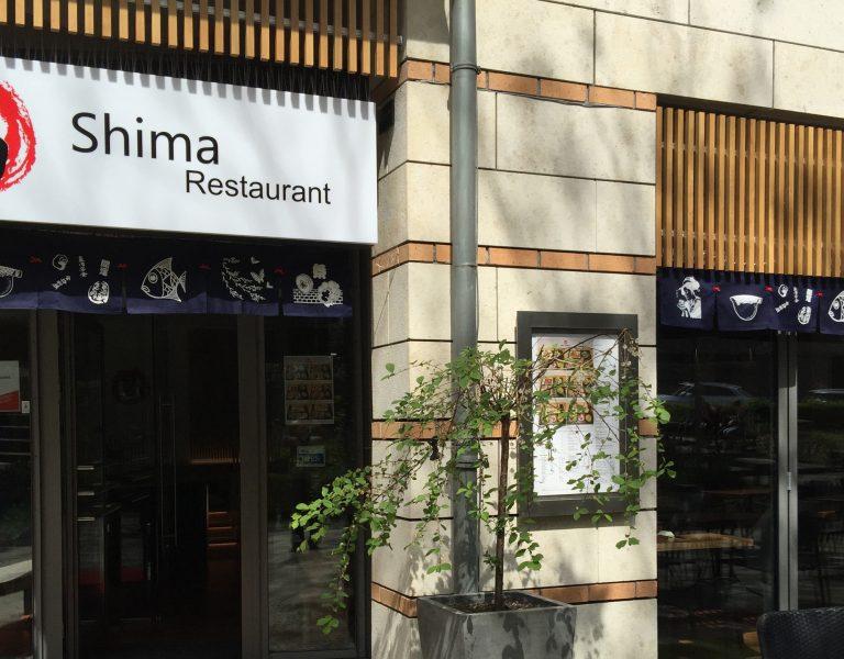 Shima Style, schönes Essen plus kulturelle Räumlichkeit.
