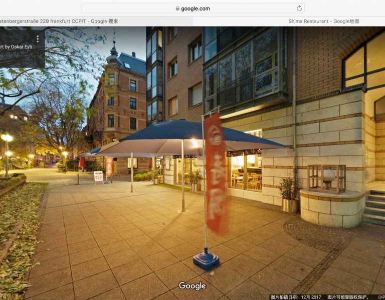 Shima – bei google Street View